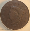1817 N16 R1 Coronet Large Cent 15 Stars ANACS VG8 Double Struck Mint Error