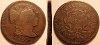 1795 S73 R5- Liberty Cap Large Cent Lettered Edge Raw VG10 net VG7