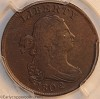 1802/0 C2 R3 Draped Bust Half Cent Reverse of 1802 PCGS VF25 Mark Palmer Collection